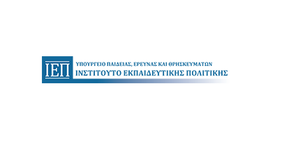(Ελληνικά) Παροχή υπηρεσιών μετακινήσεων και φιλοξενίας – Ινστιτούτο Εκπαιδευτικής Πολιτικής