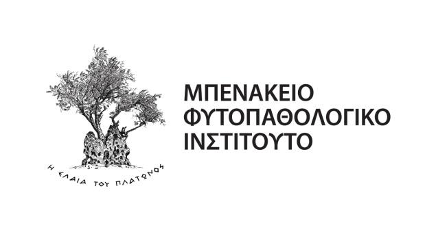 (Ελληνικά) Οργάνωση 3ήμερου συμποσίου στη Θεσσαλονίκη στο πλαίσιο του BalkanROAD – Μπενάκειο Φυτοπαθολογικό Ινστιτούτο