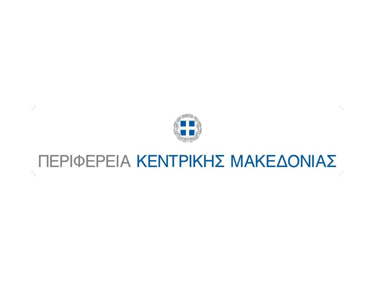(Ελληνικά) Παραγωγή οπτικοακουστικού & προωθητικού υλικού και οργάνωση εκδήλωσης για τον Όλυμπο – ΠΚΜ
