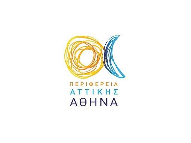 (Ελληνικά) Υλικοτεχνική υποστήριξη διοργάνωσης πολιτιστικών εκδηλώσεων του Κεντρικού Τομέα Αθηνών 2016 – Περιφέρεια Αττικής