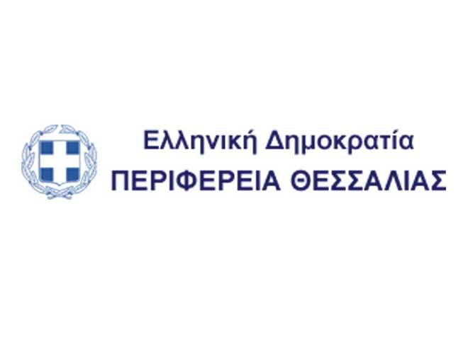 Δημιουργία αναμνηστικών δώρων για το Thessaly Wine Festival – Περιφέρεια Θεσσαλίας