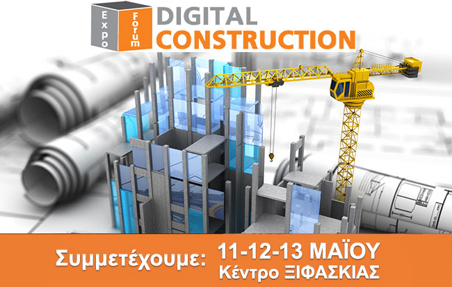 digital_construction-3d_printing_solutions-banner