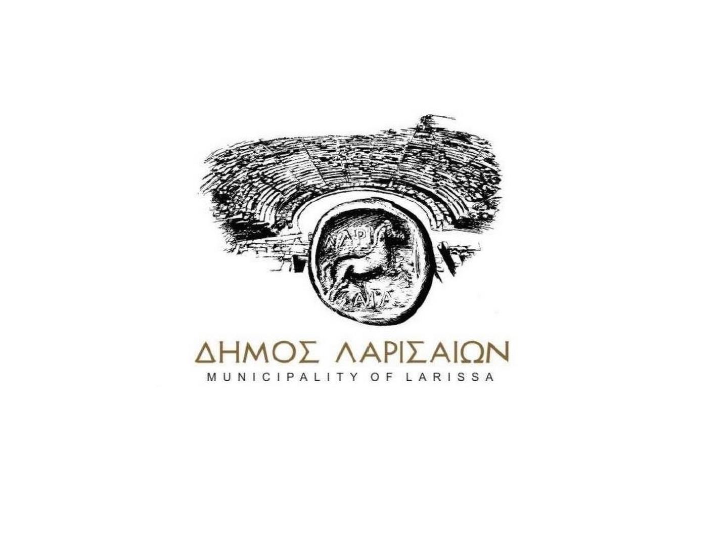 Παραγωγή έντυπου υλικού εκθεσιακής υποστήριξης του Μουσείου Παππά – Δήμος Λαρισαίων