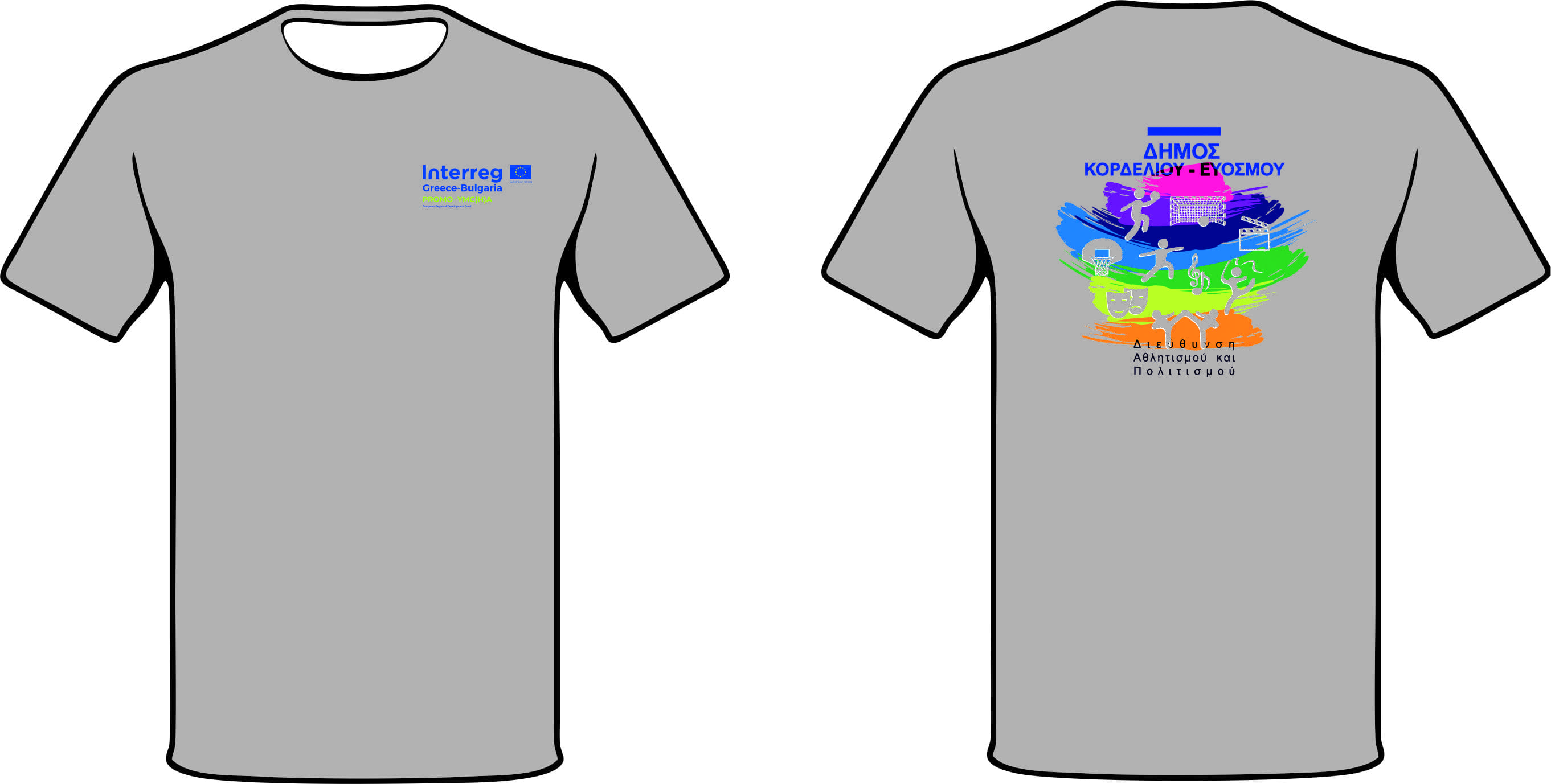 kordelio-evosmos-shirt-GREY