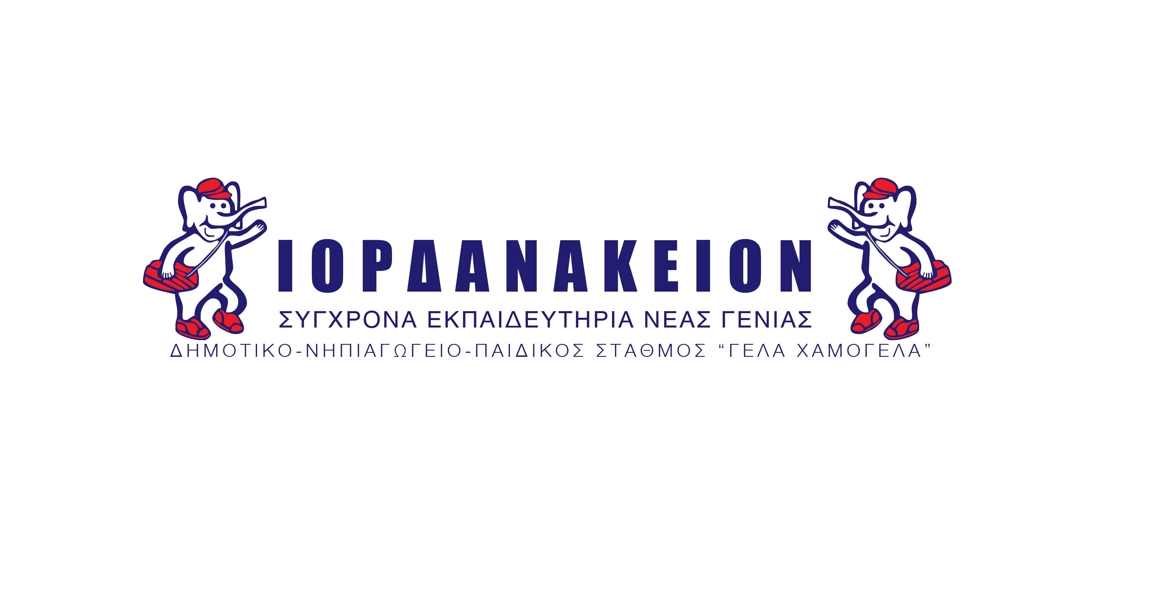 (Ελληνικά) Παραγωγή υφασμάτινων μασκών πολλαπλών χρήσεων – Ιορδανάκειον Σύγχρονα Εκπαιδευτήρια Νέας Γενιάς