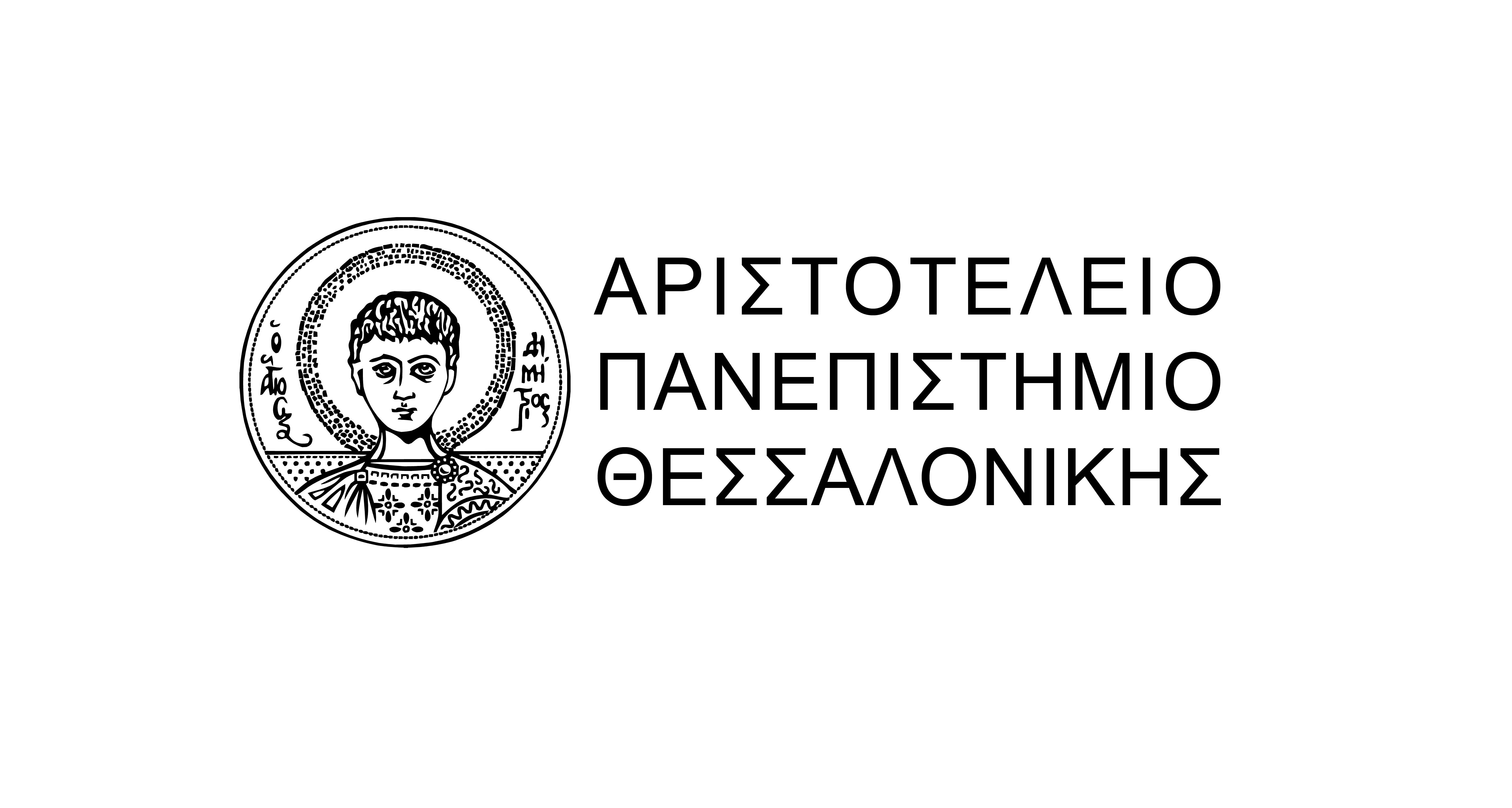 (Ελληνικά) Παραγωγή τετραδίων με εκτύπωση λογοτύπου – Αριστοτέλειο Πανεπιστήμιο Θεσσαλονίκης