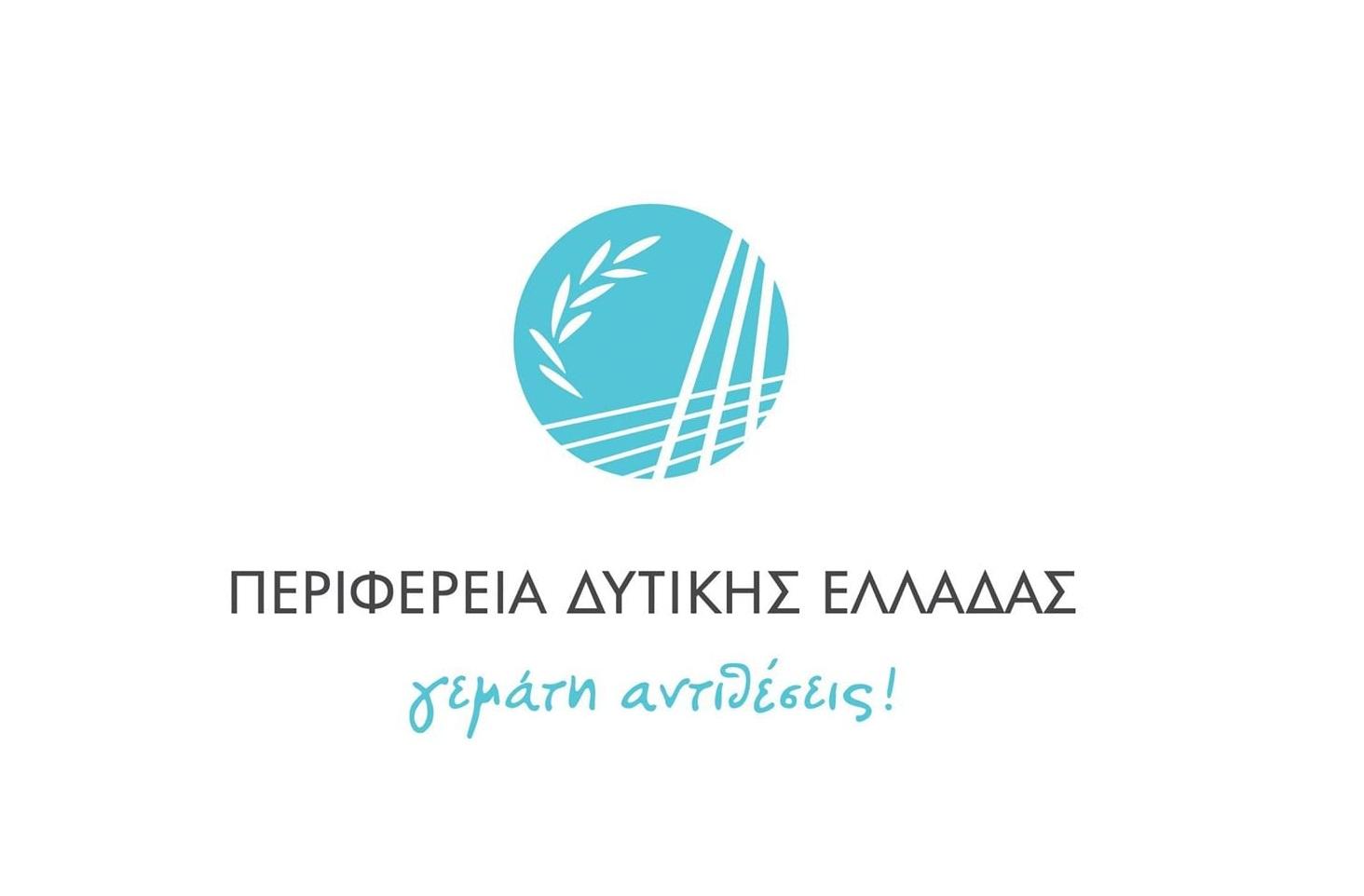(Ελληνικά) Προωθητικό υλικό στο πλαίσιο του SPARC – Περιφέρεια Δυτικής Ελλάδας