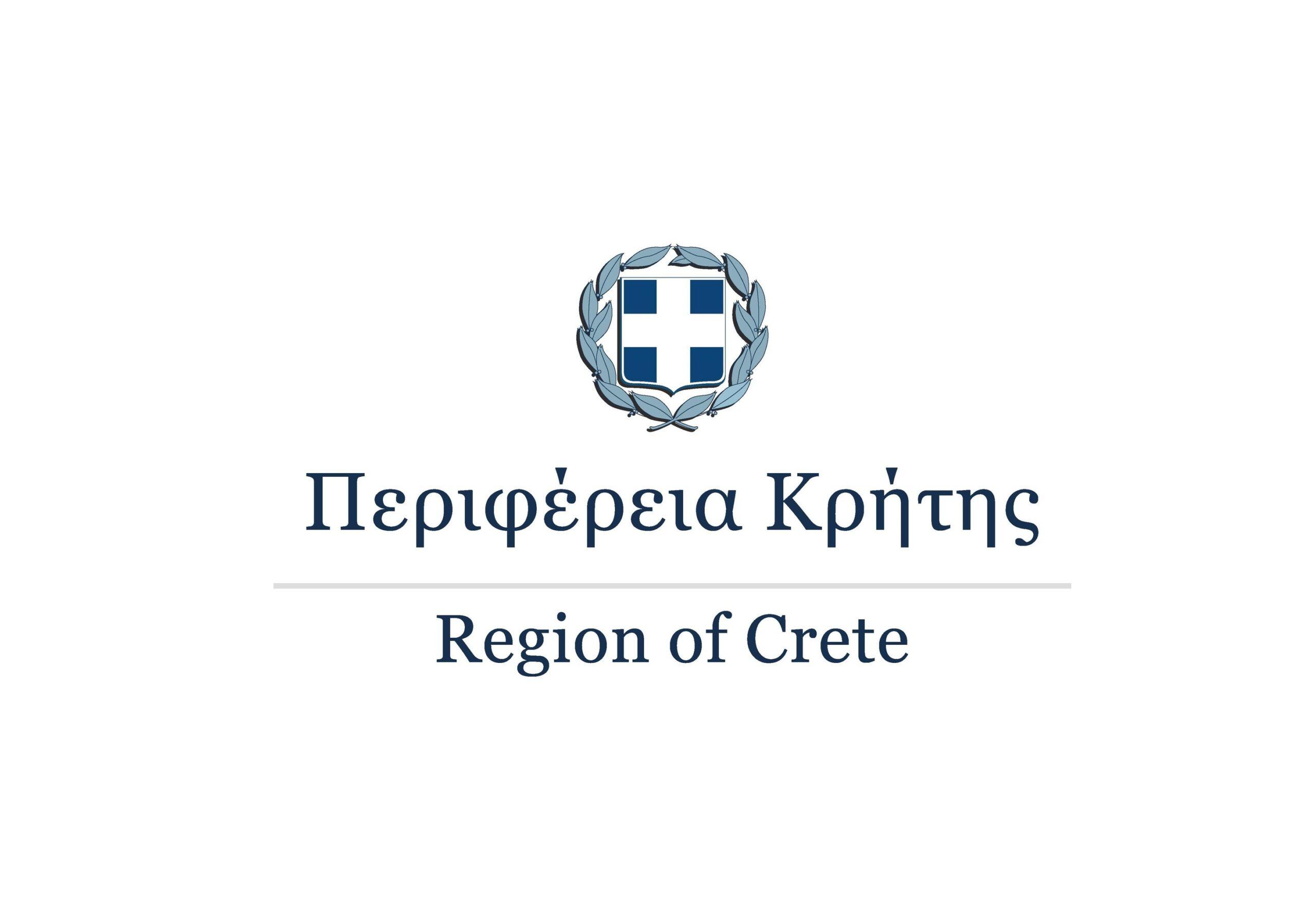 Διαχείριση μέσων κοινωνικής δικτύωσης – Περιφέρεια Κρήτης